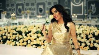 لطيفة - أسمر \ Latifa - Asmar HD