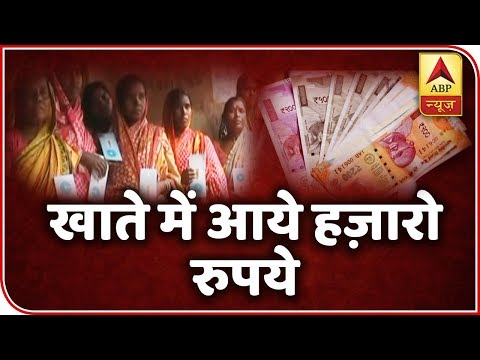 Money being mysteriously transferred in bank accounts of people in Bardhaman