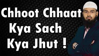 Choot Chaat Ki Koi Haqeeqat Nahi Hoti By Adv. Faiz Syed