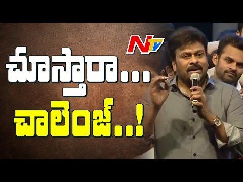 watch Megastar Chiranjeevi Speech @ Khaidi No 150 Pre Release Event || Kajal Aggarwal, V V Vinayak, DSP