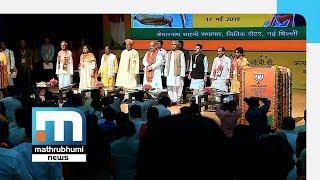 കര്ണാടക; സത്യപ്രതിജ്ഞയില് ആഹ്ലാദിക്കാതെ ബി.ജെ.പി ദേശീയ ആസ്ഥാനം| Mathrubhumi News