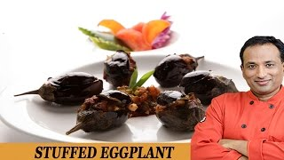 Stuffed Eggplant Recipe with Philips Airfryer by VahChef