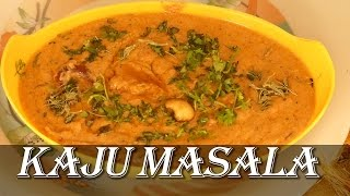 Kaju Masala Recipe in Kannada - Kaju Curry Restaurant Style By Triveni Patil