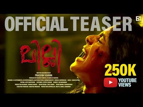 Xxx Mp4 Lilli Malayalam Movie Teaser E4 Entertainment 3gp Sex
