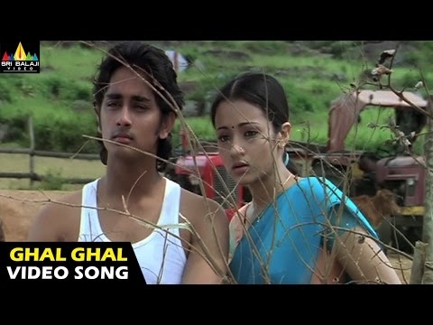Xxx Mp4 Nuvvostanante Nenoddantana Songs Ghal Ghal Aakasam Thakela Video Song Siddhartha 3gp Sex