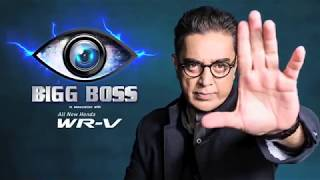 Bigg Boss Tamil - Watch it on Hotstar!