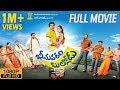 Bhimavaram Bullodu Full Movie HD , Sunil , Ester , Latest Telugu Movies 2019 , Suresh Productions