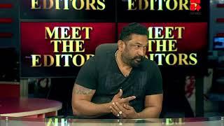 ACTOR BABURAJ IN MEET THE EDITORS | REPORTER