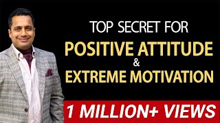 Download Positive Attitude I Positive Thinking Motivational Video on Belief System (Hindi) Vivek Bindra 3Gp Mp4