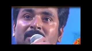SIVAKARTHIKEYAN CRYING AT VIJAY AWARDS