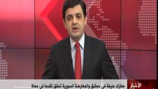 براء عبد الرحمن للتركية TRT حول معارك دمشق وأخر تطوراتها اليوم