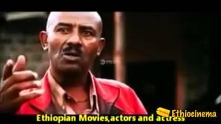 Bado Neber - New Ethiopian Movie Trailer