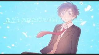 【Original PV】 Song of a Small Love by Amatsuki