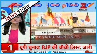 News 100 @ 7 30 | Mulayam Singh Yadav to campaign for SP in UP elections