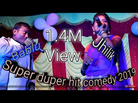 Xxx Mp4 New Santali Super Hit Comedy ¦¦ Jhilik Amp Bablu ¦¦ 2018 2019 3gp Sex