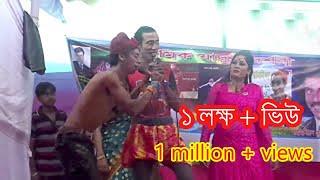 ভাদাইমা কমেডি বাংলা ,২০১৭,  স্টেজ শো