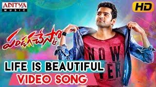 Life Is Beautiful Video Song (Edited Version) II Pandaga Chesko Telugu Movie II Ram