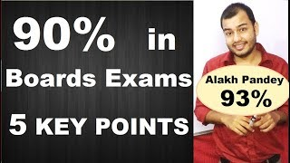 HOW TO GET 90% IN BOARDS | 90% in 30 Days | Motivation | 90% in One Month |