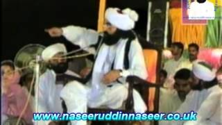 Shaan-E-Ahlebait (Jang) Pir Syed Naseeruddin naseer R.A - Episode 65 Part 2 of 2