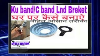 Homemade ku/c band lnb Bracket