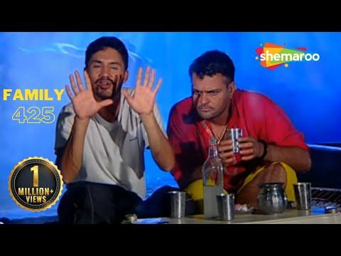 Family 430 (2015) Punjabi Full Movie Watch Online HD
