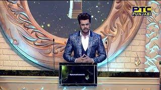 Maniesh Paul Announces Awards Category at PTC Punjabi Music Awards 2018 (10/19)