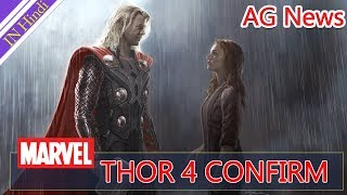 Thor 4 confirm || Marvel Cinematic Universe || AG Media News