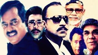নেই পর্দা কাঁপানো সেরা ভিলেনরা। মিশা সওদাগরই নির্মাতাদের একমাত্র ভরসা । Bangla movie villain crisis