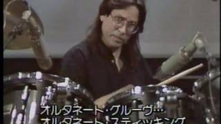 Drum Tutorial   Jeff Porcaro