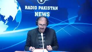 Radio Pakistan News Bulletin 10 PM  (17-01-2019)
