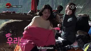 รายการ The Law of Jungle [2017] Ep 279 [ละเมอตด] ซับไทย