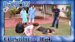 Bulbulay Ep 364 - ARY Digital Drama