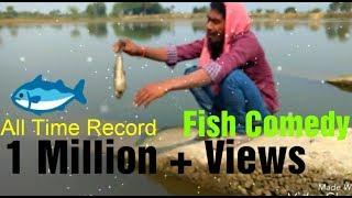 Banjara fish video super comedy //Fish Vinodkumar