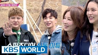Superguest Lee Teuk, Shindong, Jota visits guest house daughters [Guesthouse Daughters / 2017.04.11]