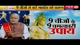 Kaalchakra II Pandit Suresh Pandey    17 July 2017   