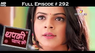 Thapki Pyar Ki - 24th April 2016 - थपकी प्यार की - Full Episode (HD)