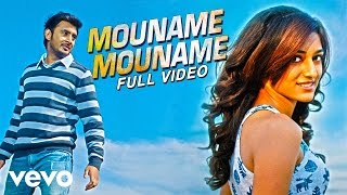 Virattu - Mouname Mouname Video | Dharan Kumar
