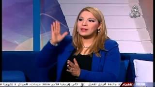 صباح الخير يا جزائر مع محسن 07 03 2016