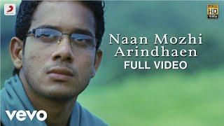 Kanden Kadhalai - Naan Mozhi Arindhaen Video | Vidyasagar