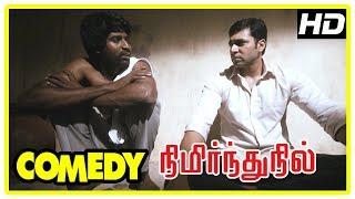 Soori Latest Comedy   Nimirnthu Nil Tamil Movie Full Comedy   Part 2   Jayam Ravi   Amala Paul