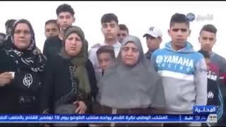 مؤثر جدا شاهد..عائلات من معسكر تتلقى جثث ابنائها بعد غرقهم في رحلة هجرة غير شرعية