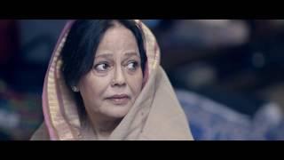 CHUTI -  Wripon Rahman