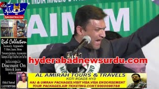 Akbar Owaisi Given Warning To MIM Corporators