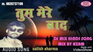 TUM MERE BAAD DJ SONG