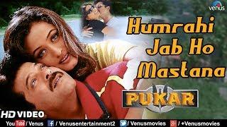Humrahi Jab Ho Mastana - HD VIDEO SONG | Pukar | Anil Kapoor & Namrata | Best Romantic Hindi Song
