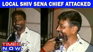 Local Shiv Sena Chief Attacked With Ink In Dombivli