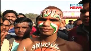 Ind Vs Eng In Barabati: Excitement of Fans Outside The Stadium