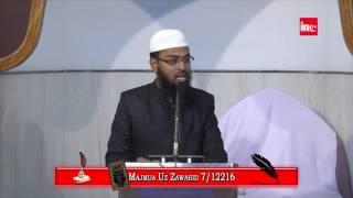 Allah Kin Kin Tariqon Se Momin Bando Ko Azmata Hai By Adv. Faiz Syed