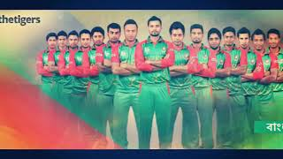 Bd cricket song new 2018