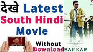 Watch Latest South Hindi Dubbed Movies Without Download